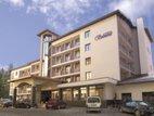 Belmont Hotel, Pamporovo