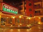 SPA hotel Emerald, Bansko