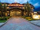 Hotel Perun Lodge, Bansko